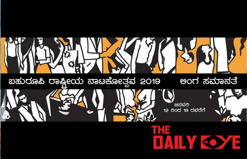 Rangayana's 18th Bahuroopi Theatre Festival to focus on 'Gender Equality'