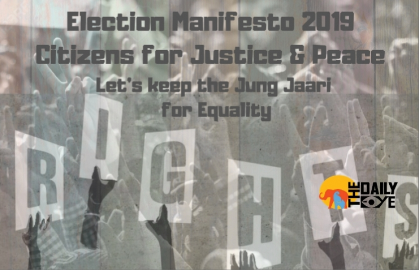 Let's keep the #JungJaari for Equality and Justice - CJP's Human Rights Manifesto for Election 2019