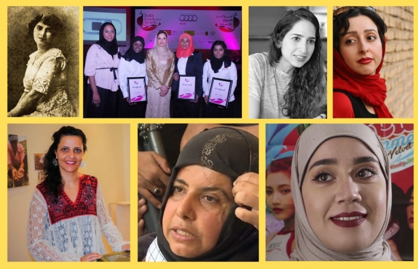 Stories of seven inspiring women from the Middle East