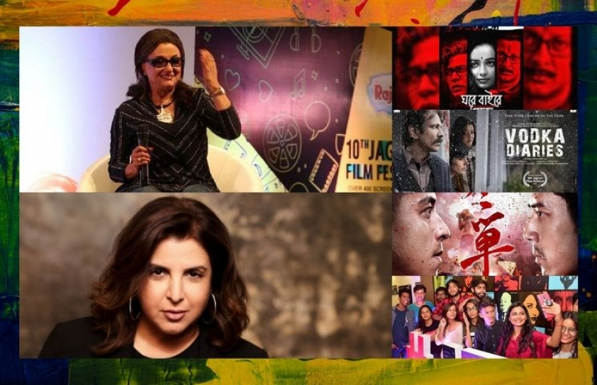 10th Edition of Jagran Film Festival to start in Mumbai